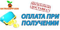 Только 18.04.2016 СКИДКА -5% на ортопедические матрасы для диванов и кроватей