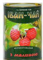 Иван чай с малиной