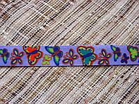 Лента репсовая с рисунком. Бабочки. 16 мм