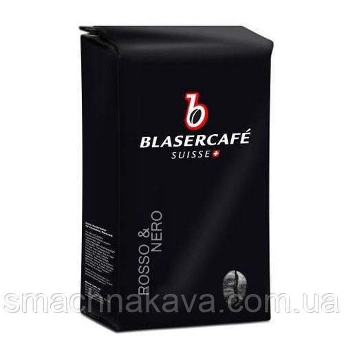 Кофе в зернах Blasercafe Rosso & Nero