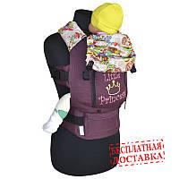 Эргономический рюкзак Little Princess