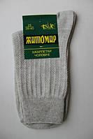 """Мужские летние носки сетка Житомир """"Талько"""", 25 размер, бежевые"""