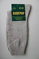 """Мужские летние носки сетка Житомир """"Талько"""", 27 размер, бежевые"""