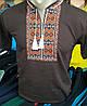 Вышитые футболки оптом производитель  311САК