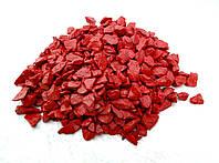 Декоративный цветной щебень (крошка, гравий) , красный (58501)