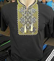 Футболки вышиванки мужские оптом   314 САК, фото 1