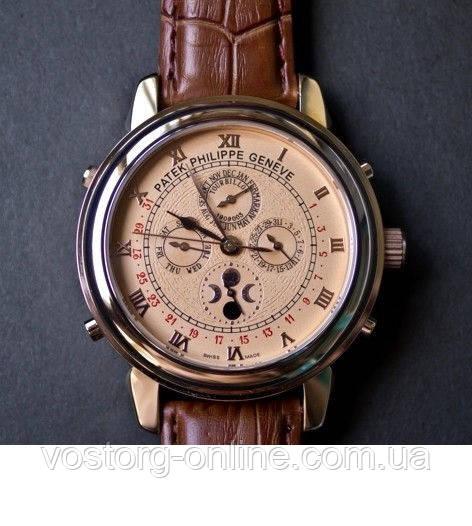 Наручные часы sky moon tourbillon как настроить наручные часы с календарем