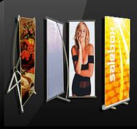 Мобильные стенды Х-БАННЕР, ROLL-UP, POP UP, FOLD UP, L-BANNER, выставочное оборудование
