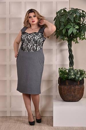 Платье для стильных леди