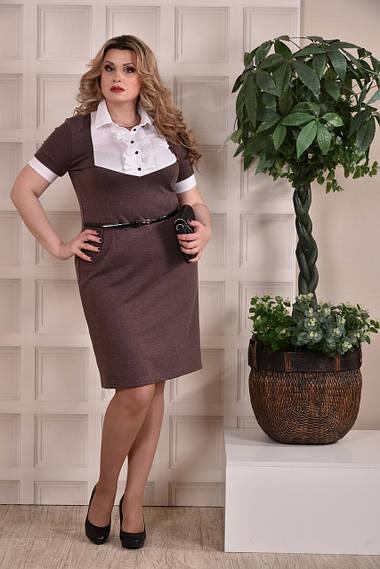 Деловое женское платье