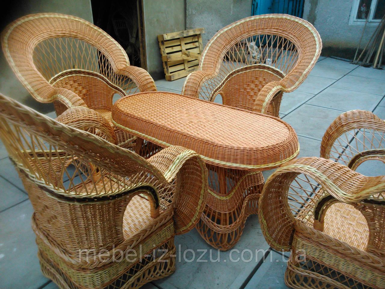 """Набор """"Королевский"""" 4 кресла + стол №1 - Мебель из лозы --- Интернет-магазин изделий из лозы в Закарпатской области"""