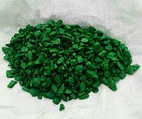 Декоративный цветной щебень (крошка, гравий) , зеленый (04)