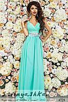 Вечернее платье в пол Стелла ментол