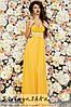 Вечернее платье в пол Стелла желтое
