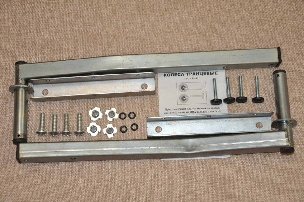 Набор для транцевых колес BVS КТ400/КТ270
