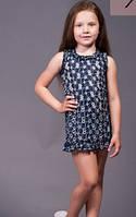 Платье «Ника», синие