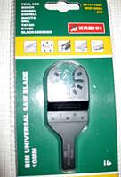 Полотно для реноватора KROHN M0010004 (пила погружная 10 мм BiM)
