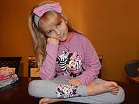 Костюм с лосинами  на девочку Мини и зебра