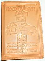 Обложки для водительского удостоверения Helper ОД-19 микс Перфа о/т бронза бронза