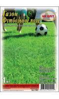 Газонная трава Футбольное поле 1,0 кг