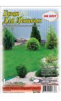 Газонная трава Газон для ленивых 1,0 кг