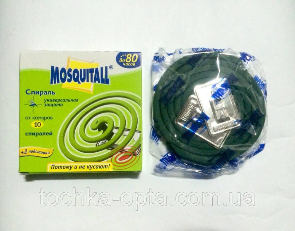 Спираль Москитол универсальная защита от комаров