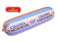"""Ковбаса """"Смачна з молоком"""""""