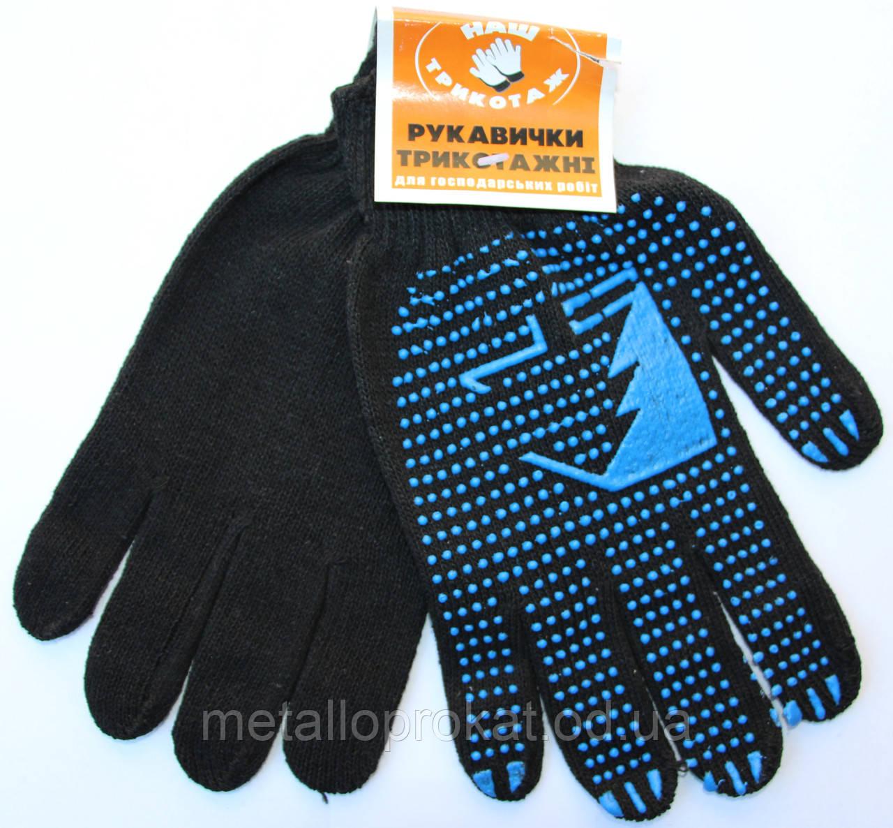 Перчатки вязан.х/б