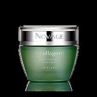 Ночной крем против морщин NovAge Ecollagen от Орифлейм