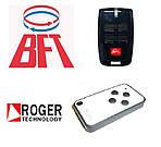 Новинки от ROGER и BFT для управления автоматикой