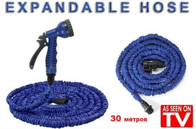Садовый шланг для полива XHOSE 30 м с распылителем