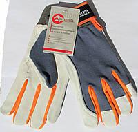Перчатки комбинированные из козьей кожи