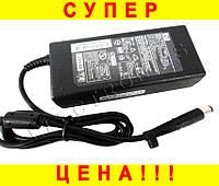 Блок питания адаптер для ноутбука HP 19v 4.7a 7.4*5.0