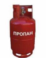 Газовий балон побутової об'ємом 27 літрів пр-ва Новогрудського заводу газової апаратури Білорусь