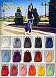 """Городской рюкзак """"Rebecca"""" 01, фото 5"""