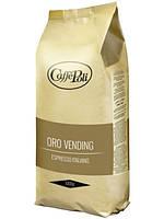 Кофе в зернах Caffe Poli Opo Vending 1кг