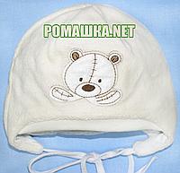 Детская велюровая шапочка на завязках р. 42 для новорожденного, ТМ Мамина мода 3060 Бежевый