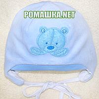 Детская велюровая шапочка на завязках р. 42 для новорожденного, ТМ Мамина мода 3060 Голубой