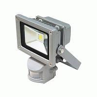 Светодиодный прожектор LED-Tec 10W с датчиком движения