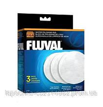 Вкладыш в фильтр Fluval Water Polishing Pad для внешнего фильтра Fluval FX5 / FX6, 3 шт.