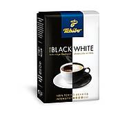 Кофе в зернах Tchibo Black & White 500гр. (Германия)