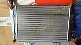 Радиатор охлаждения ваз 2101 2102 2103 2106 Aurora CR-LA2106 алюминиевый, фото 4