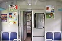 Реклама в поездах, реклама в электричках, реклама на ж/д