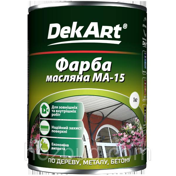 Фарба масляна МА -15 DekArt (жовта) 1кг