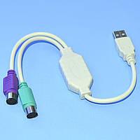 Шнур-переходник шт.USB-A - 2гн.PS/2 (клавиатура+мышь) INTEX  KOM0212