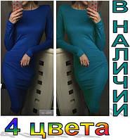 Женское стильное  Dress kod р.42,44,46,48 - 4 цвета