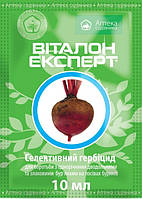 """Гербицид """"Виталон Эксперт"""" 100 мл"""