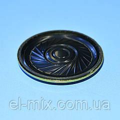 Динамик миниатюрный d40мм металлический  8Ом 0,5Вт  DG