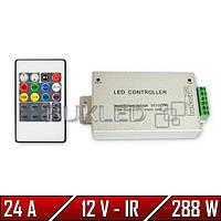 Контроллер RGB (инфракрасный), 12 В, 288 Вт