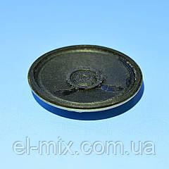 Динамик миниатюрный d50мм металлический  8Ом 1,0Вт  Loudspeaker